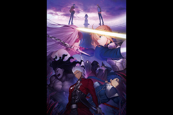 劇場版「Fate/stay night[Heaven's Feel] I. presage flower」 MX4D